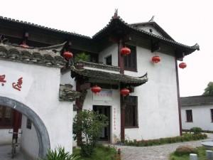 2004, The Sculpture Factory, Fragrant Garden Studios & Gallery, Jingdezhen, Jianxi Province, China